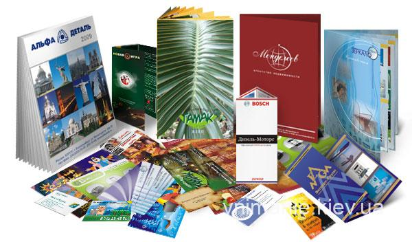 Примеры различной полиграфии на белом фоне: открытки, листовки, брошюры, визитки.